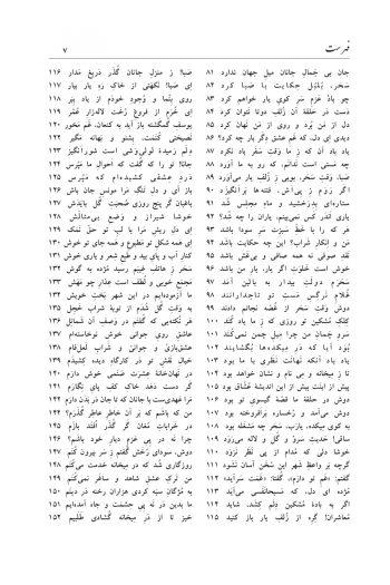 HafezBook_p5