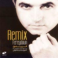 Remix – Ferydoon Osraei  خونه به دوش رمیکس