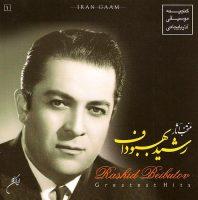 Rashid Behbutov Greatest Hits  منتخب آثار رشید بهبوداف