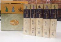 Thousand and One Nights – 5 Vol. Collection  هزار و یک شب – مجموعه ۵ جلدی