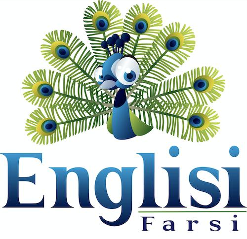انگلیسی فارسی - Englisi Farsi