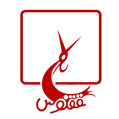 Qoqnoos - ققنوس