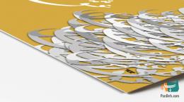 Love Calligraphy in Gold تابلو عشق با پس زمینه طلایی